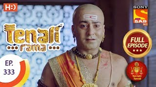 Tenali Rama - Ep 333 - Full Episode - 16th October, 2018 | Navratri Special - SABTV