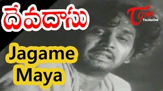 Old Devadas Movie and Songs