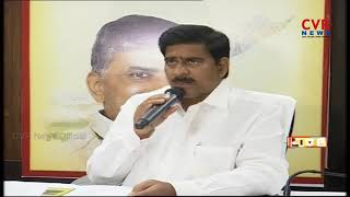 Minister Devineni Uma Maheswara rao Press Meet | CVR News - CVRNEWSOFFICIAL