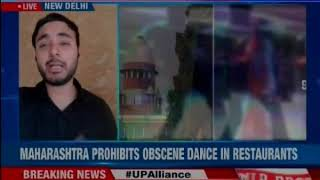 #DanceBarVerdict: Why Maharashtra govt is unhappy with SC verdict - NEWSXLIVE