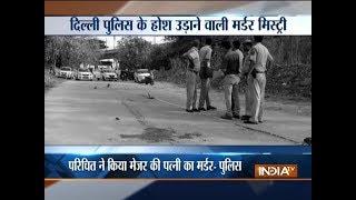 Army major's wife found murdered near Delhi Cantonment area - INDIATV