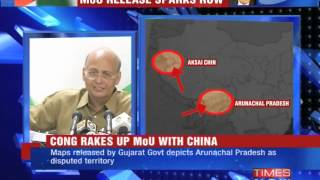Congress rakes up MoU with China - TIMESNOWONLINE