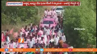 TRS Leader Bajireddy Govardhan Reddy Election Campaign In Nizamabad | iNews - INEWS