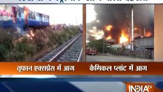Fire in Toofan Express, alert driver averts major mishap - INDIATV