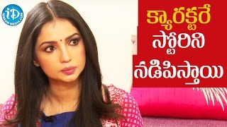 My Characters Drive Story A Lot - Kanika Dhillon || Talking Movies with iDream - IDREAMMOVIES