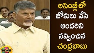 AP CM Chandrababu Naidu Funny Speech In Assembly | AP Assembly Session 2019 | AP News | Mango News - MANGONEWS