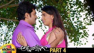 Agni Sakshiga Latest Telugu Full Movie HD   Nanda Kishore   Isha Ranganath   Part 4   Mango Videos - MANGOVIDEOS
