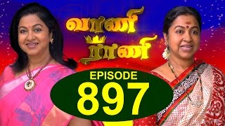 Vaani Rani : Episode 897 - 11th March 2016