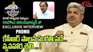 Rapolu Ananda Bhaskar Exclusive Interview Promo | Talk Show with Aravind Kolli #06 - TeluguOne - TELUGUONE