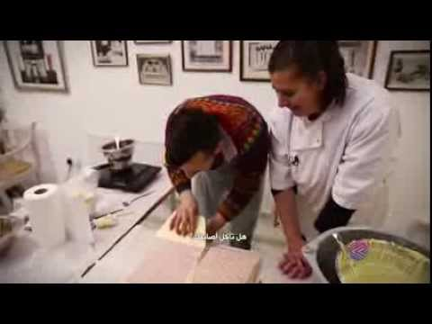 Oklat Mico Promo - First Arabic Food Reality Show - London 2014