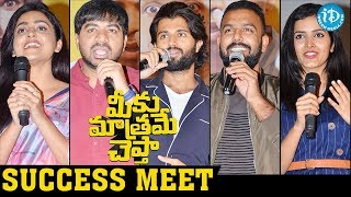 Meeku Matrame Cheptha Movie Success Meet || Tharun || Abhinav || Vijay Devarakonda ||  Anasuya - IDREAMMOVIES
