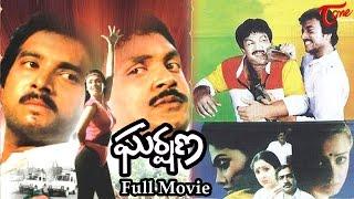 Gharshana Telugu Full Length Movie | Karthik,  Amala, Prabhu, Nirosha - TELUGUONE