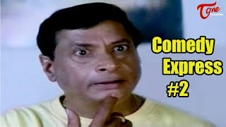 Comedy Express Ep#2 | Back To Back Telugu Comedy Scenes | NavvulaTV - NAVVULATV