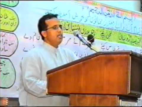 pohtwari & urdu mushira in bahrain 2012 poem for Mushtaq Asi
