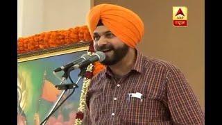 Aaj Ka Arjun: Watch how Navjot Singh Sidhu changed his poetic statements over the time - ABPNEWSTV