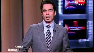 """فيديو ـ المسلماني: 28 نوفمبر """"ثورة خوارج"""""""