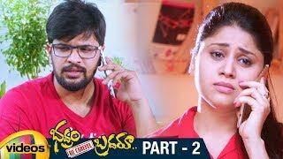 Bhadram Be Careful Brotheru Telugu Full Movie HD | Sampoornesh Babu | Hamida | Part 2 | Mango Videos - MANGOVIDEOS