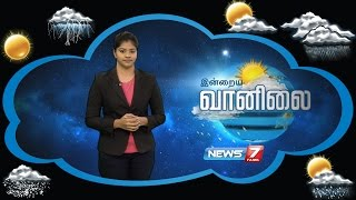Weather Forecast 22-09-2016 – News7 Tamil Show