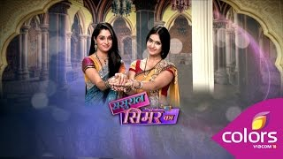 Sasural Simar Ka : Episode 1276 - 16th September 2014