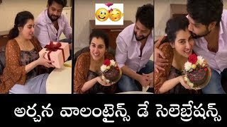 Actress Archana Valentine's Day Celebrations With Her Hubby | First Valentine's Day Celebrations - RAJSHRITELUGU