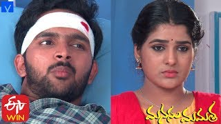 Manasu Mamata Serial Promo - 15th February 2020 - Manasu Mamata Telugu Serial - MALLEMALATV