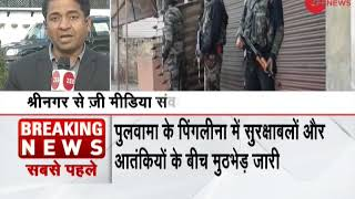 Encounter between security forces and terrorists in J&K kills 4 soldiers - ZEENEWS