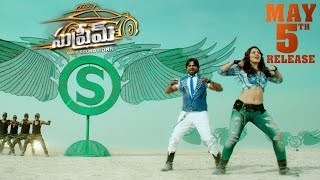 Andam Hindolam Song Trailer - Supreme - Releasing on May 5th - DILRAJU