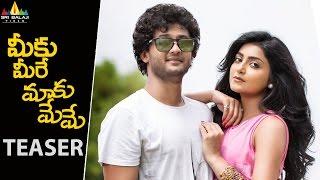Meeku Meere Maaku Meme Teaser | Tarun Shetty, Avantika | Sri Balaji Video - SRIBALAJIMOVIES