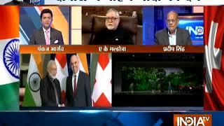Modi in Davos: PM Narendra Modi to address World Economic Forum 2018 summit opening ceremony Part-2 - INDIATV