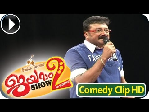 Kottayam Nazir | One Man Show In | Jayaram Show 2 In Europe