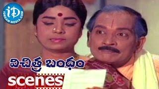 Vichitra Bandham Scenes - Raja Babu Making Comedy With Allu Rama Lingaiah || ANR, Vani Sri - IDREAMMOVIES