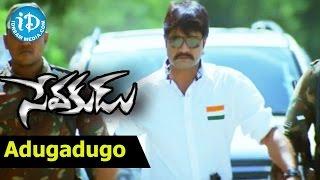 Sevakudu Movie Songs - Adugadugo Sevakudu Video Song | Srikanth, Charmi | Srikanth Deva - IDREAMMOVIES