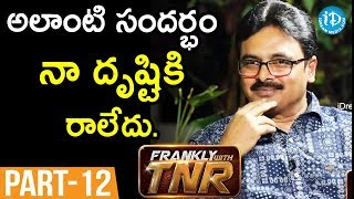 Lyricist Chaitanya Prasad  Interview - Part #12 || Frankly With TNR ||  Talking Movies With iDream - IDREAMMOVIES