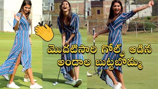 Pooja Hegde Playing Golf | Pooja Hegde Tries Her Hand Playing Golf | TFPC - TFPC