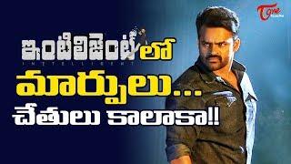Inttelligent Effect, Sai Dharam Tej Changes Mindset | TeluguOne - TELUGUONE