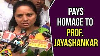 TRS MP Kavitha Pays Tribute to Prof Jayashankar   Telangana News Updates   Mango News - MANGONEWS