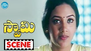 Swamy Movie Scenes - Geetha Refuses To Marry Sita || Nandamuri Hari Krishna || MM Keeravani - IDREAMMOVIES
