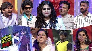 Sudheer Gaadi Intlo Dayyam Latest Promo 03 - #Dasara Special Event - Rashmi Gautam, BithiriSathi - MALLEMALATV