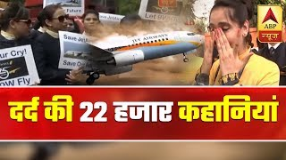Jet Airways pilots ask PM to save 22,000 jobs - ABPNEWSTV