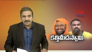 స్వామి పరిపూర్ణానంద నగర బహిష్కరణ | Swami Paripoornananda Banned From Hyderabad | CVR News - CVRNEWSOFFICIAL