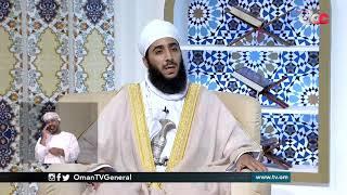د. كهلان بن نبهان الخروصي يجيب على سؤال كيف تكون صلاة العيد في الأوضاع الحالية ؟