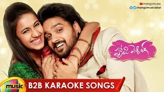Happy Wedding Back 2 Back Karaoke Songs | Sumanth Ashwin | Niharika | Shakthi Kanth | Mango Music - MANGOMUSIC