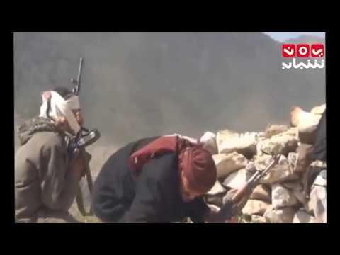 جبهة حمك: حائط صد للضالع ومنطلق قادم لتحرير أب - تقرير عبدالعزيز الليث26-2-2017