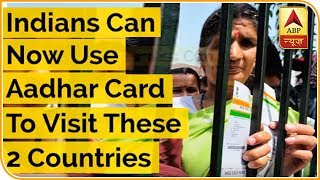 Indians Can Now Use Aadhar Card To Visit These 2 Countries - ABPNEWSTV