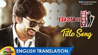 Raja The Great Title Video Song with English Translation | Ravi Teja | Mehreen Pirzada | Mango Msuic - MANGOMUSIC