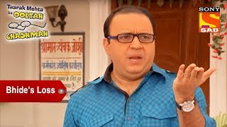 Bhide's Unfortunate Loss | Taarak Mehta Ka Ooltah Chashmah - SABTV