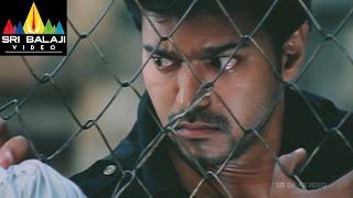Dopidi Movie Vijay Chassing to Train Scene || Vijay, Trisha, Saranya - SRIBALAJIMOVIES