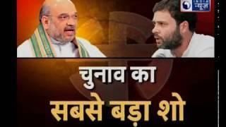 चुनावी अड्डे में राजस्थान के चुनावी रण से आपको एक exclusive खबर दिखाएंगे - ITVNEWSINDIA