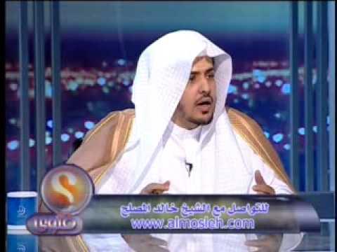 حكم الجماع في نهار رمضان
