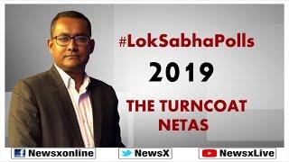 Lok Sabha Polls 2019: The Turncoat Netas; Danish Ali, Tom Vadakkan, Arjun Singh, Soumitra Khan - NEWSXLIVE